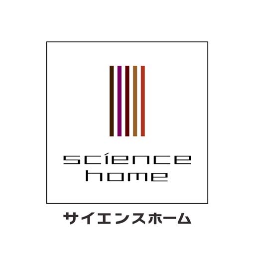 清須市・注文住宅・サイエンスホーム 尾張清須店